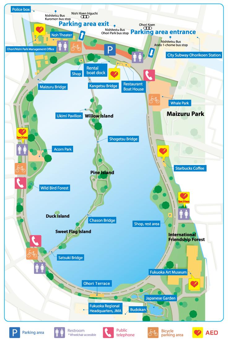 Information about Ohori Park|大濠公園|水と緑のオアシス